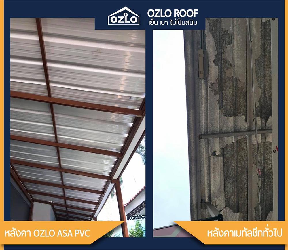 apvc roof